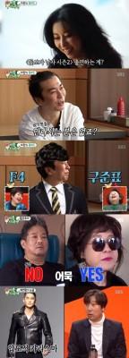 '미우새' 김종국, 터보 정남김완선 소개팅 주선(ft.꾹피드)(종합) | 포토뉴스