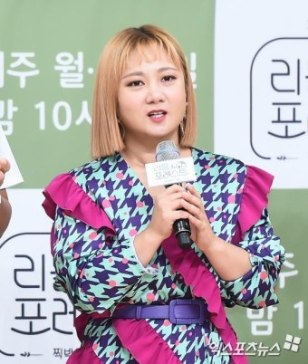 """박나래 출연 예능 네이버TV 댓글 비공개 전환 """"출연자 보호하고자"""" [엑's 이슈]"""