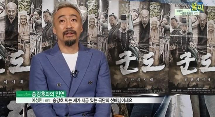 '미우새' 이성민, 송강호가 출연하는 작품엔 꼭 등장...이유는?※ | 포토뉴스