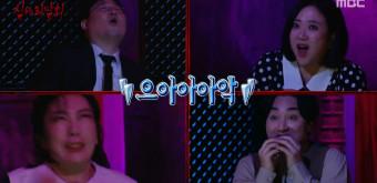 '심야괴담회' 정형석 성우 괴담에 '기립박수'까지!