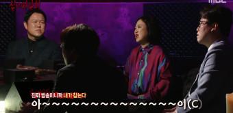 '심야괴담회'  MBC 탤런트 출신 정호근이 살린 '안개 속의 하이힐'
