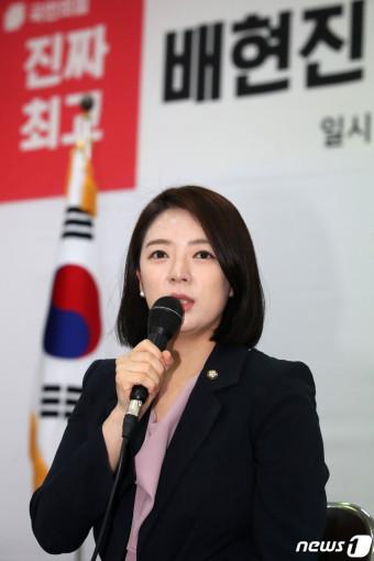 배현진 국민의힘 최고위원 후보 대구 방문