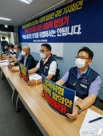 택배노동자 과로사 대책위 '다움주 파업 강화'