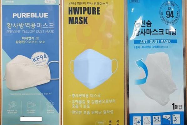 가짜 마스크에 진짜 포장지…무허가 마스크 1000만 개 만든 일당 적발 | 포토뉴스