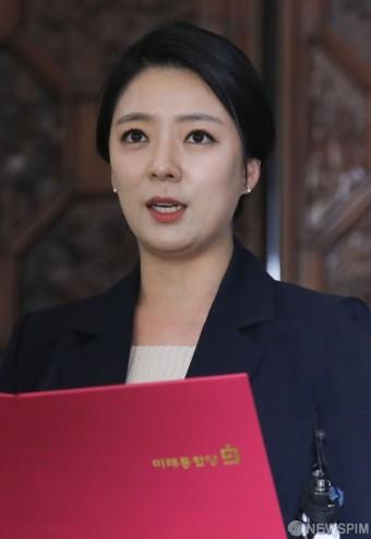 입장문 발표하는 배현진 대변인
