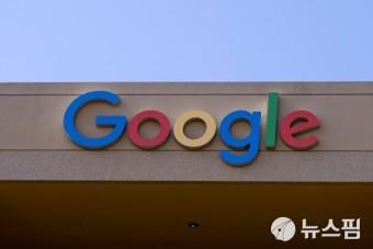 [사진] 美 정부에 반독점 소송 당한 구글