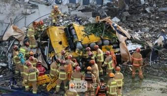 광주 건물 붕괴... 17명 매몰, 9명 사망·8명 중상