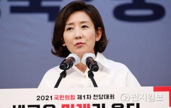 [천지포토] 나경원 당대표 후보 지지 호소