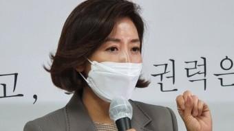 """나경원 """"대전, 과학산업화 일자리 창출 역할"""""""