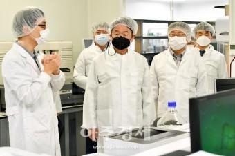 이철우 도지사, 코로나 백신 글로벌 생산기지 SK바이오사이언스 방문