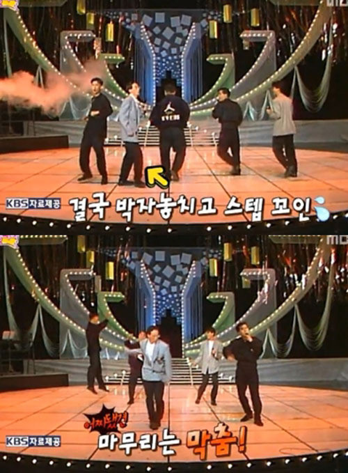 Yoo Jae Suk dancing Step by Step