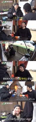 '미우새' 배정남x변요한, 이성민 표 김치찌개로 티격태격…'브로맨스' 폭발 [TV온에어] | 포토뉴스