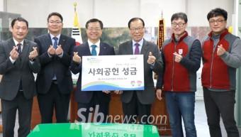 한국건강관리협회 전북지부 장학금 기부