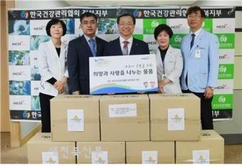 한국건강관리협회 전북지부, 언택트 리사이클 캠페인