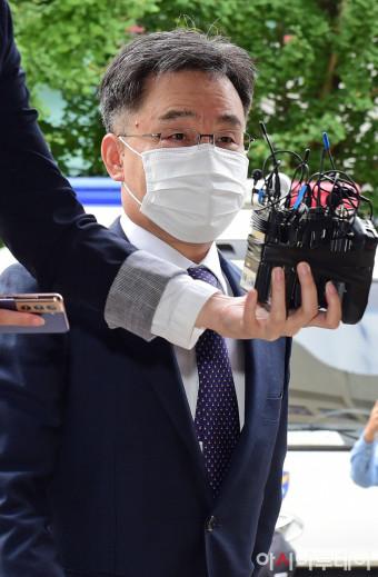[포토] 경찰 출석하는 김만배
