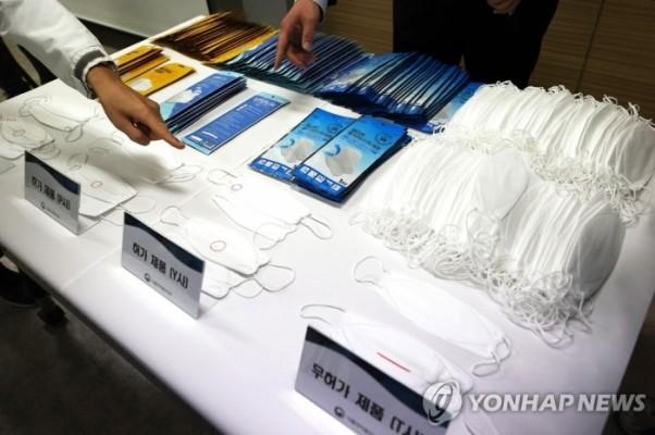식약처, 무허가 보건용 마스크 제조·유통 업체 적발 | 포토뉴스