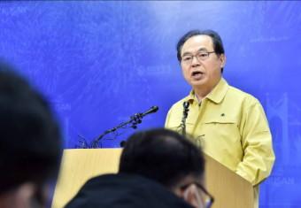 시민단체, '성추행 파문' 오거돈 전 부산시장 고발