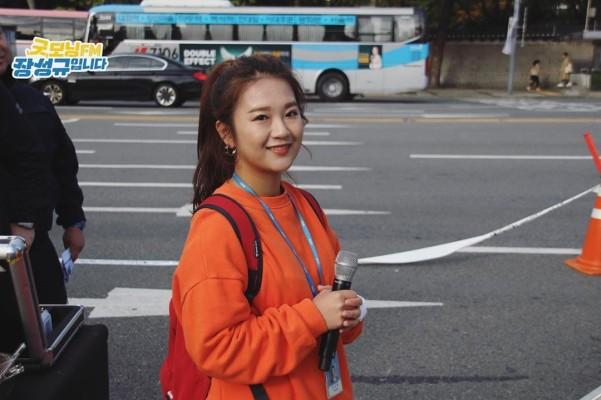 '굿모닝FM 장성규입니다' 민자영 리포터, 상큼한 미소와 함께 미션 성공  | 포토뉴스
