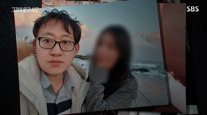 최악의 악녀 탄생, 죽은 사람만 불쌍한 가평 사건   포토뉴스