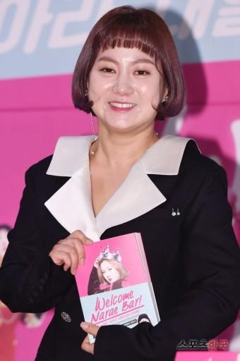 박나래, 나래바로 작가 데뷔