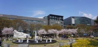 숭실사이버대학교, 2020학년도 1학기 온라인 개강