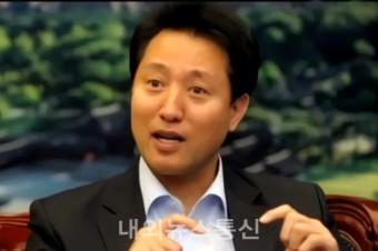 """오세훈 """"정말 전대미문의 정부""""...'LH특검 주장' 비판"""