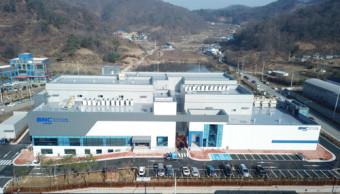 한국비엔씨, 세종 의약품 GMP 공장 준공식
