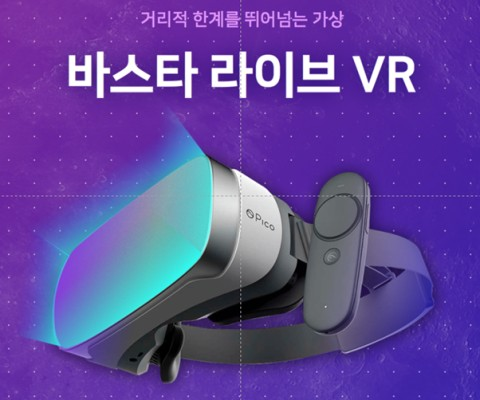 엔터테인먼트 콘텐츠 스타트업 '이너테인먼트', 지니뮤직에 VR 콘텐츠 공급계약 체결 | 포토뉴스