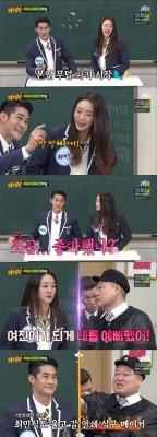 배정남 최여진, 나이 동갑 친구들의 환상 케미 | 포토뉴스
