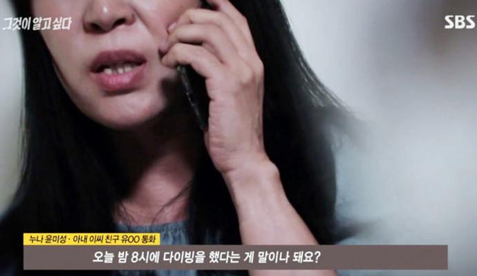 그것이 알고싶다(그알), 김상중