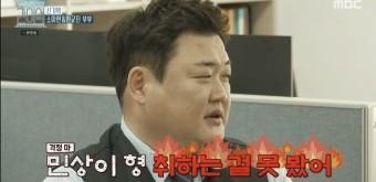 """'간이역' 김준현, 술 잘마시는 男 이상형 임지연에 """"유민상 취한 것 본 적 없어"""" 추천"""