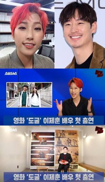 '도굴' 이제훈, '문명특급' 재재와 만남 성사…특급 케미