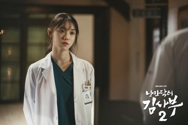 [여자독백대사,연기연습] '낭만닥터 김사부2'-차은재(이성경)
