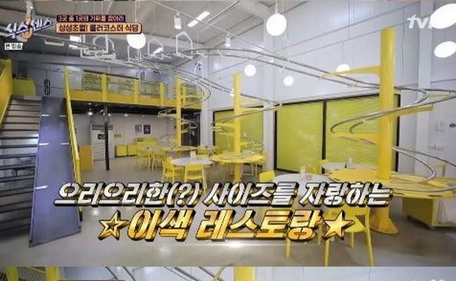 식스센스 차태현,'롤러코스터 버거, 식당..'진짜는 외국에 있다?'..'어마어마해?'   포스트