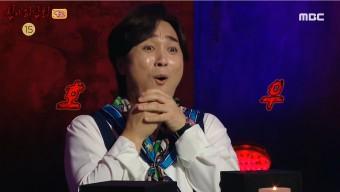 """'심야괴담회' 곽재식 작가, 소름 끼치는 예고…""""가장 많은 비명 울려"""""""