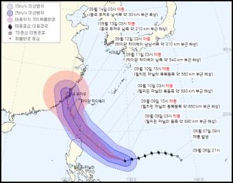 2021 제 14호 태풍 찬투(CHANTHU) 정보/이동경로/예상경로
