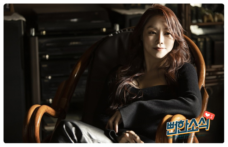 Cha Ji Yeon vào vai Beak Sung Mi trong Taxi Driver