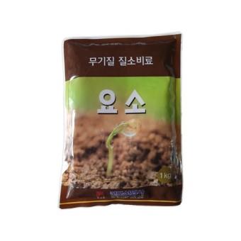 건도 요소 2kg - 도시텃밭용 고농도 질소비료 : 농사의 달인