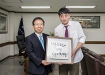 혜림학교 학생들,서울시립대에 감사의 선물 대표 이미지