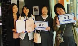 서울발달장애인훈련센터, 직업체험 39명 수료생 배출 대표 이미지