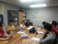 알다센터, 발달장애인 당사자 자문위원회 구성 대표 이미지