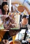 '생방송 오늘저녁' 제주도 백갈비국수X홍갈비국수, 산도롱맨도롱 맛집