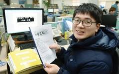 [사람속으로] 발달장애인 사회복지사 강호진씨 대표 이미지