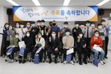 충북발달장애인훈련센터, 제1회 수료식 성료 대표 이미지