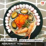 제주 파스타 맛집 베스트,제주도 맛집 추천!