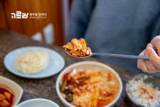 제주도 갈치조림 맛집 서귀포 부두식당