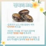 '이것'만 먹으면 여름철 건강 걱정 무!건강 비결 여름보양식 TOP4!