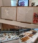 디노블의 도산공원 소개팅 장소 추천_ 웨이크앤베이크(wake&bake)