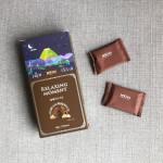 제주도 초콜릿 감귤 초콜릿 제키스 초코 선물세트 제주특산품 특산물 기념품 선물 : 오달콤제주