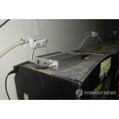 게임장 단속정보 흘린 야마토게임장 경찰 징역 1년·벌금형 야마토게임장 확정 판결